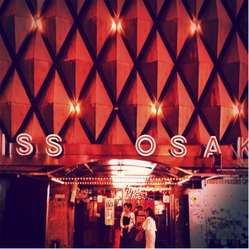 Miss Osaka I